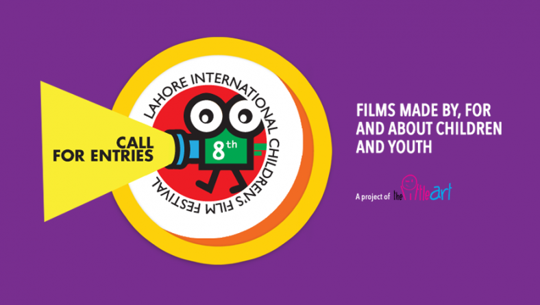 8th Edition of Lahore International Children's Film Festival Opens Call for Entries