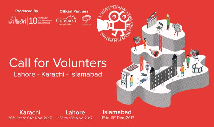 Call For Volunteers – 9th Lahore International Children's Film Festival