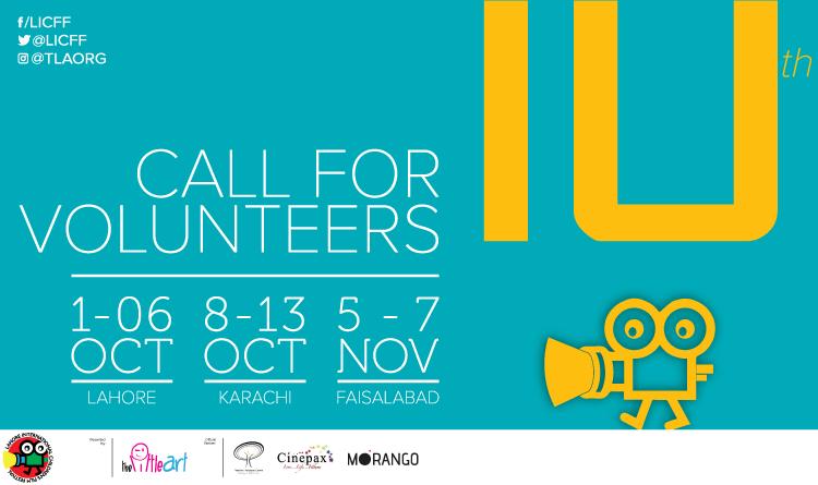 Call For Volunteers – 10th Lahore International Children's Film Festival